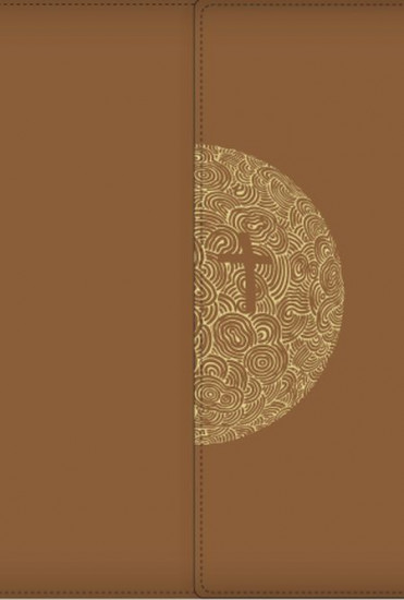 La Bible édition voyage