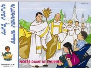 Vierge Marie  /  Saints  /   Sacrements