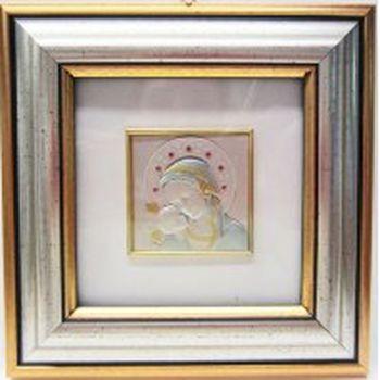 Cadre en argent. Vierge à l'Enfant, 14,5 x 14,5 cm.