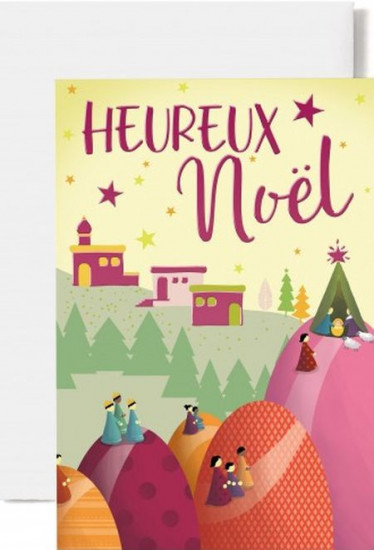Carte double Heureux Noël