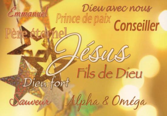 Carte Fin D'année avec Etoiles sur fond jaune (attributs de Jésus)
