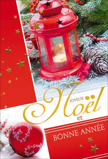 Carte double Joyeux Noël et Bonne Année Lanterne et boule rouge.