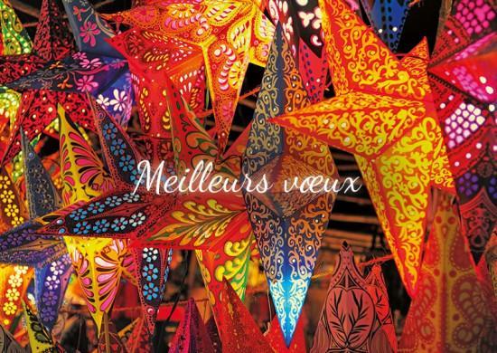 Carte Flash Fin D'année  avecEtoiles multicolores (MV)