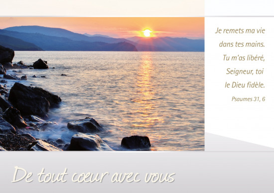 Carte double Condoléances Bord d un lac au soleil couchant 8477d31a873