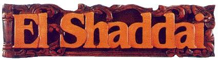 El Shaddai : «Dieu tout puissant»