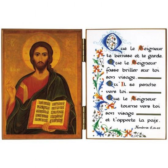 Diptyque  : Le Christ Pantocrator