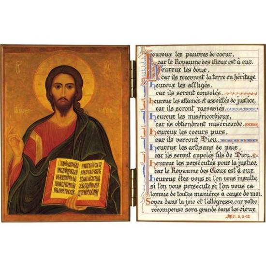 Diptyque Christ Pantocrator