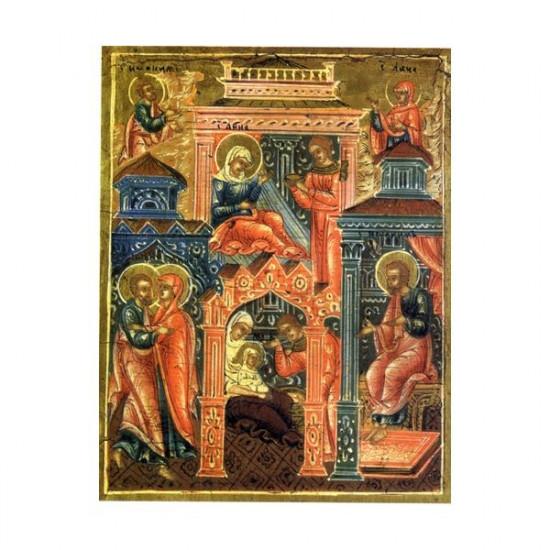Icône Nativité de la Vierge Marie