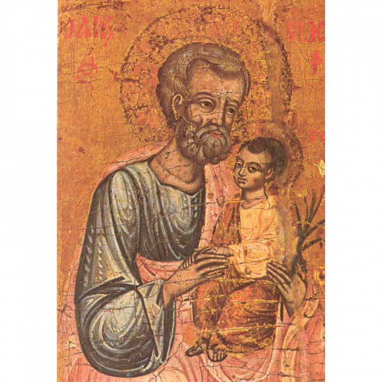 Icône  Saint Joseph. Disponible en 3 tailles
