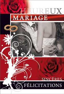 Carte double Mariage Couple